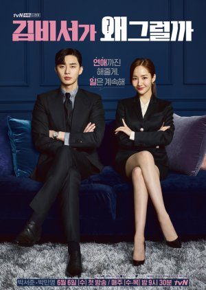 image of drama What's Wrong With Secretary Kim (2018) [KDRAMA]